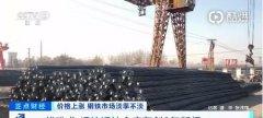钢铁市场一货难求