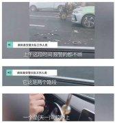 河北车辆连环相撞
