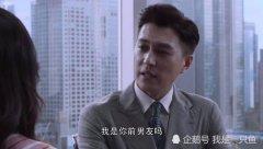 靳东王鸥同框